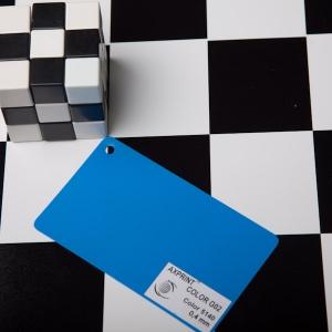 Полипропилен голубой 0,4х700х1000 G02 Axprint