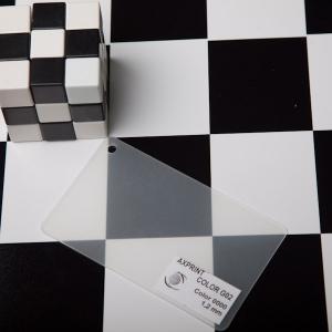 Полипропилен натуральный 0,4х700х1000 G02 Axprint