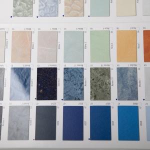 HPL Marmor 11 голубой 01  0,8x2020x2750 мм