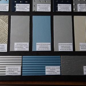 DDM K 10-40-40/F-синий металлик/серебро, 1,4х1220х2440мм