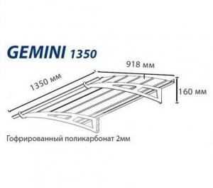 Козырек Canopy Gemini type J